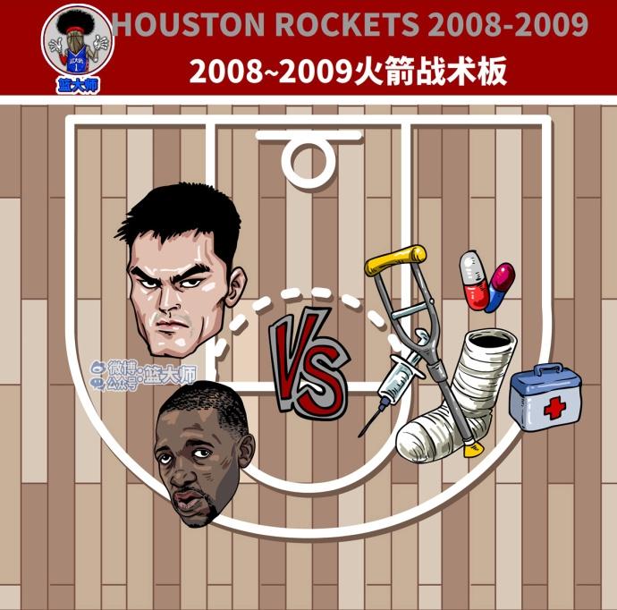 [NBA]各队战术板:OK赌气 姚麦最喜感(9张)
