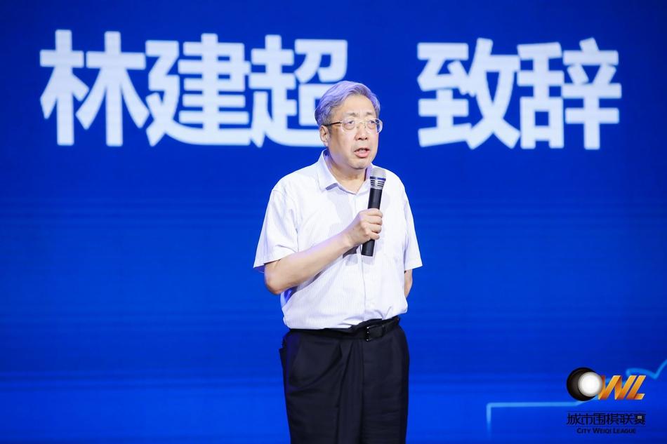 高清-2019城围联柳州开幕 林建超出席并致辞