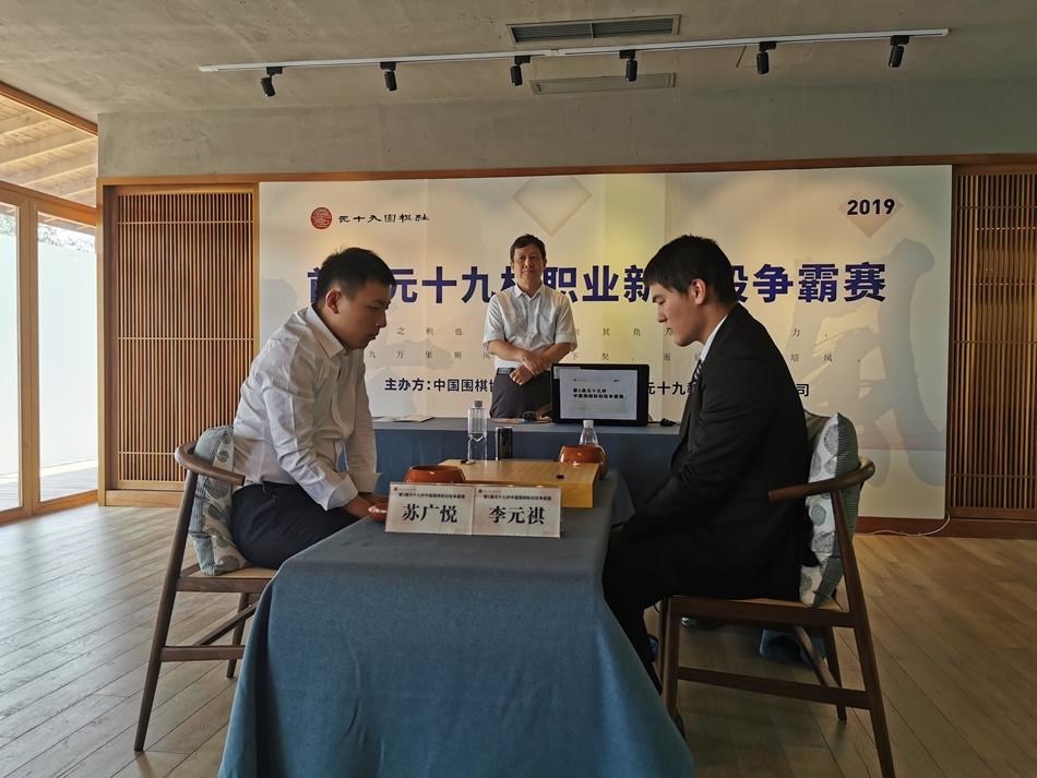 高清-元十九杯争霸赛决赛打响 曹大元宣布开战