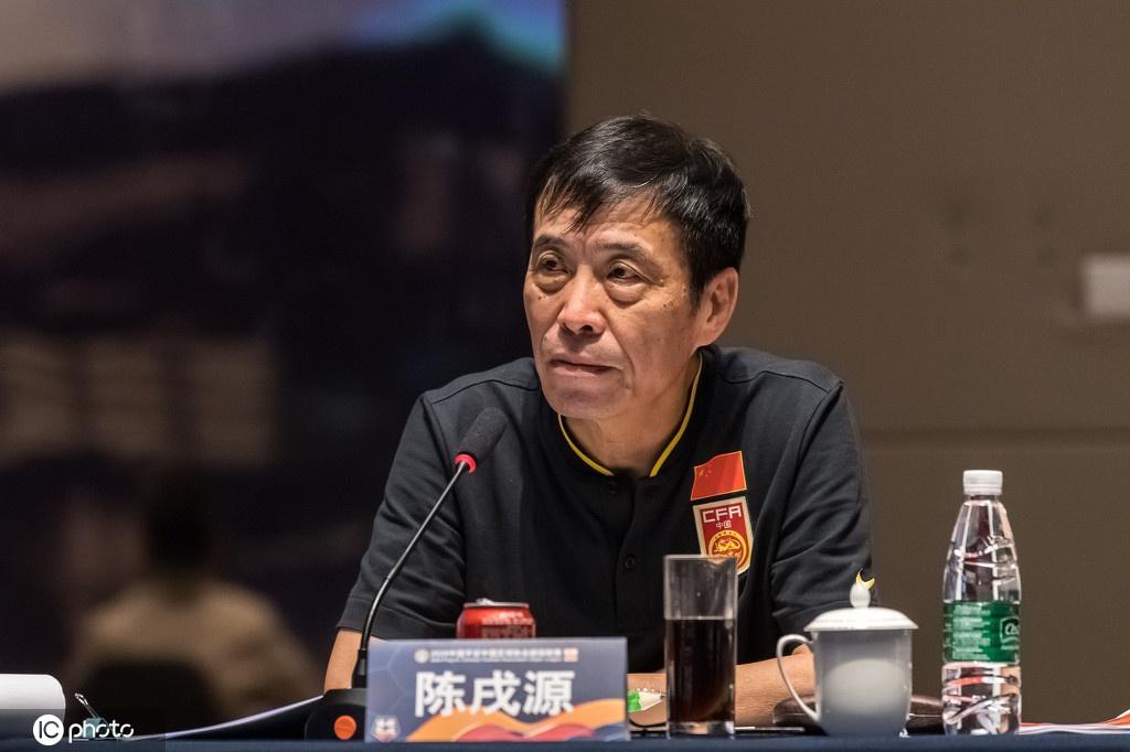足协主席陈戌源出席中超俱乐部总经理会议