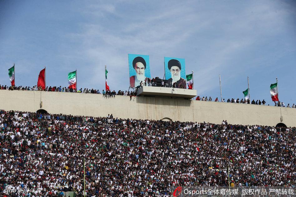 国足战伊朗 魔鬼主场爆满超员