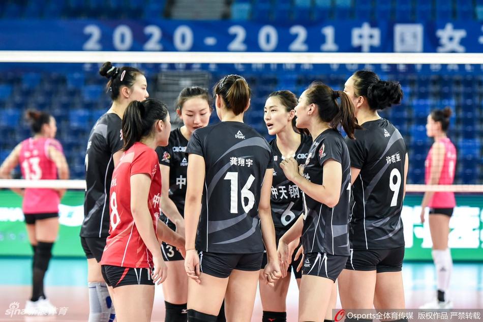 龚翔宇+张常宁48分江苏逆转北京 辽宁3-0横扫广东