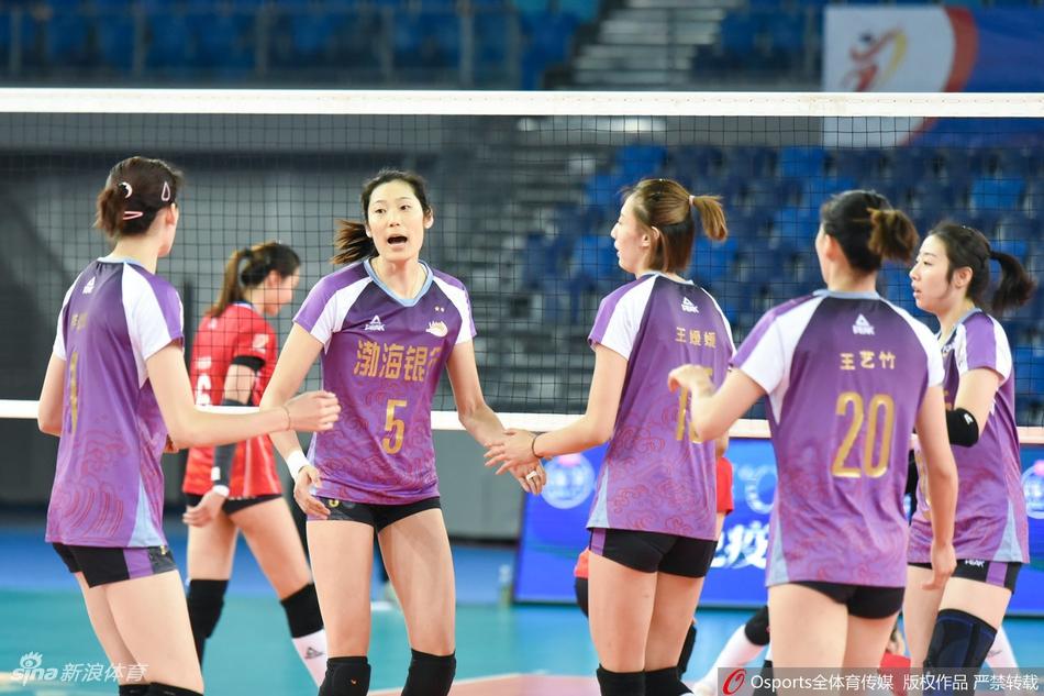 天津女排3-0夺8强赛首胜 利普曼21分上海3-1北京