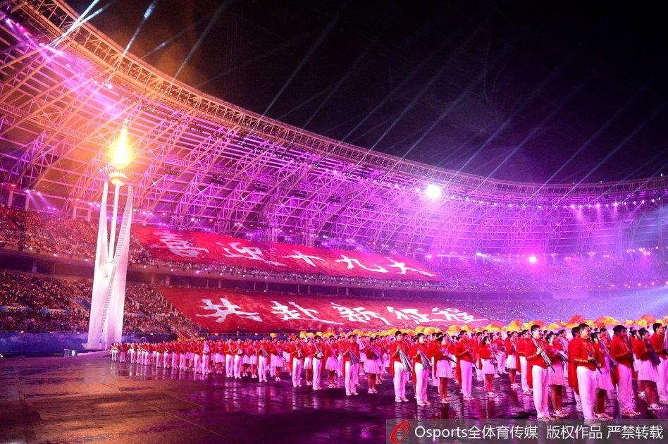 全运会开幕式火炬点燃仪式图片