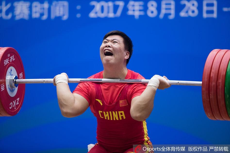 全运男子举重94公斤级决赛湖北队刘灏夺冠阿杰说篮球图片