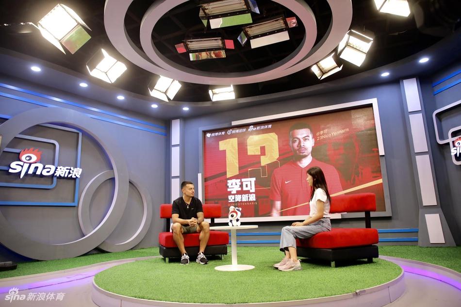 专访李可:争冠结局最后才能揭晓 骄傲代表国足出战