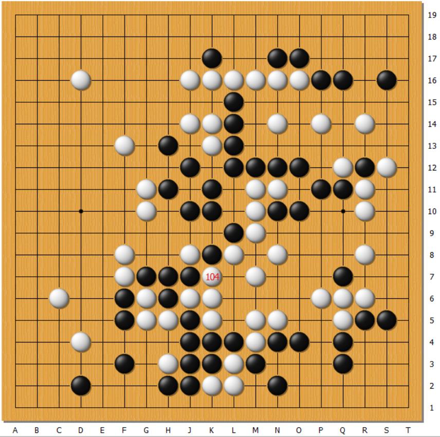 动图棋谱-太平书镇杯元老赛决赛 聂卫平胜黄进先