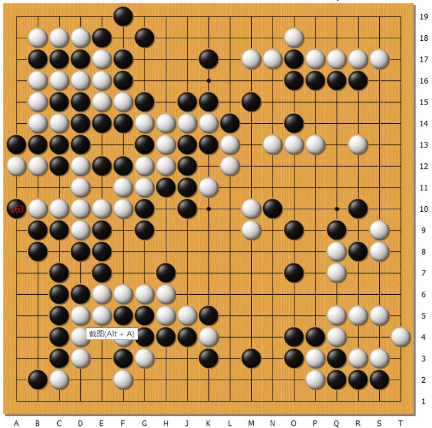 动图棋谱-梦百合16强孟泰龄中盘胜朴永训