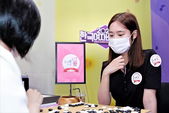 幻灯-韩国女子联赛吴侑珍赢了白赢 上届冠军迎四连败