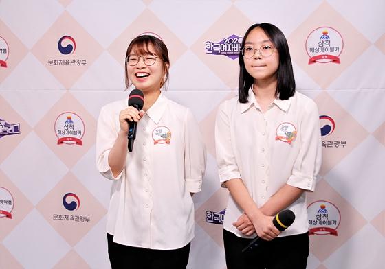 """幻灯-2020韩国女子联赛崔精全胜 """"围棋女王""""无人可挡"""