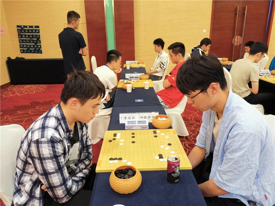 全国围棋个人赛