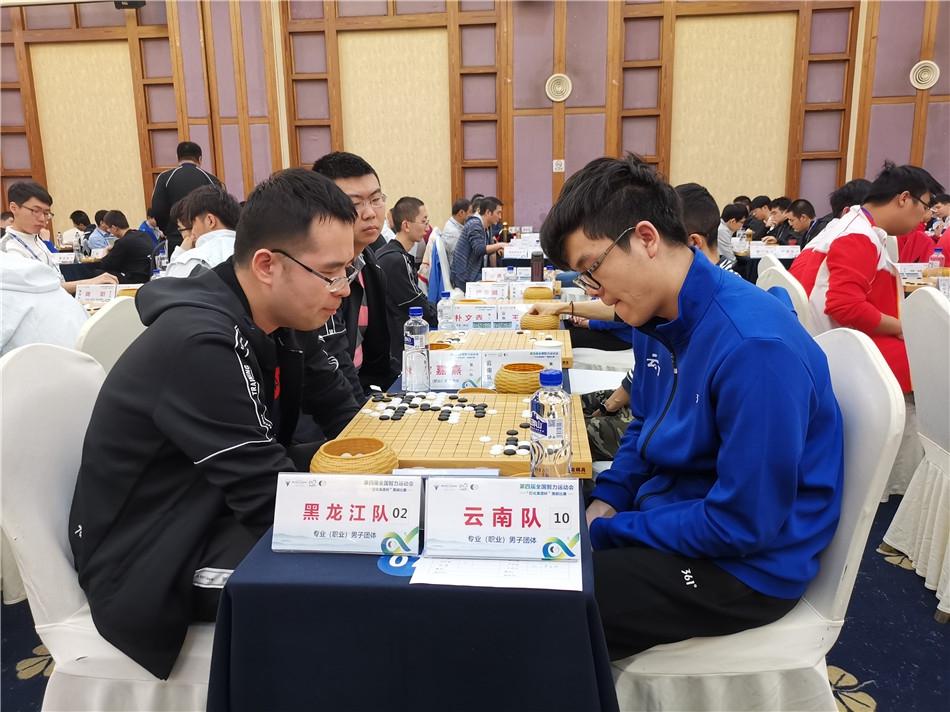 高清-围棋团体赛第4轮 柯洁速胜柁嘉熹