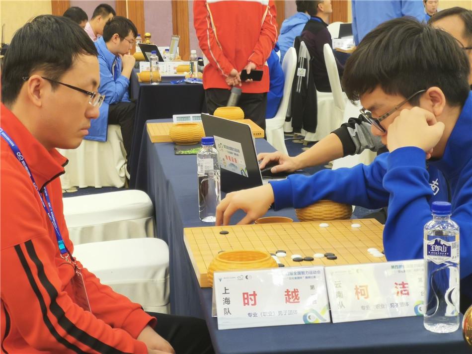 高清-智运会围棋团体赛第六轮 柯洁迎战时越
