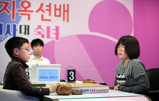 幻灯-韩国儿童3V3围棋擂台赛