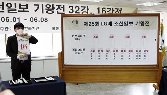 正棋谱直播LG杯16强战第2日:辜梓豪VS元晟溱
