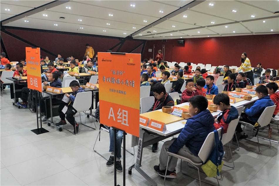 北京揭幕战比赛现场
