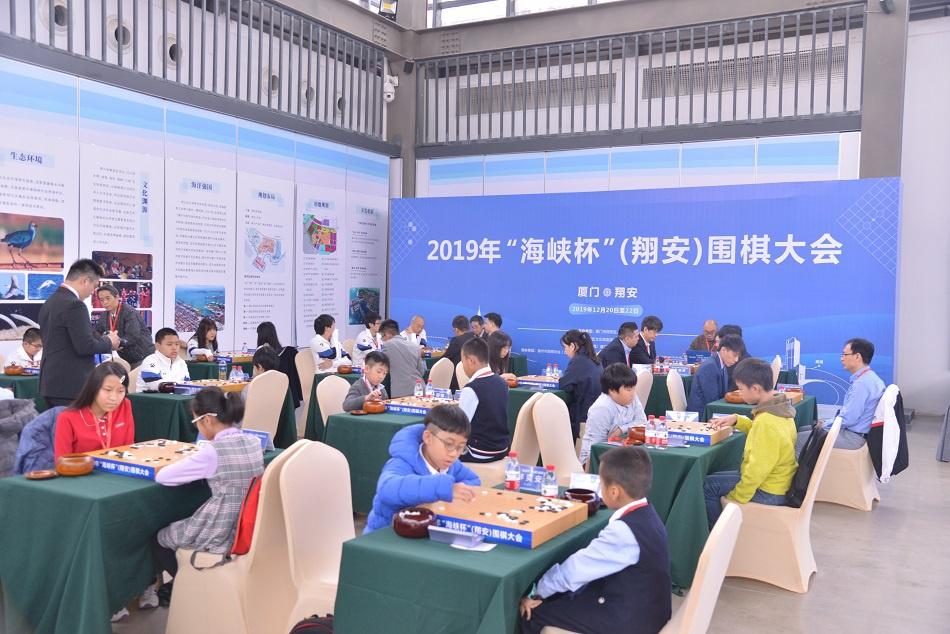 海峡杯围棋大会激斗厦门 中国台北队夺四城赛冠军