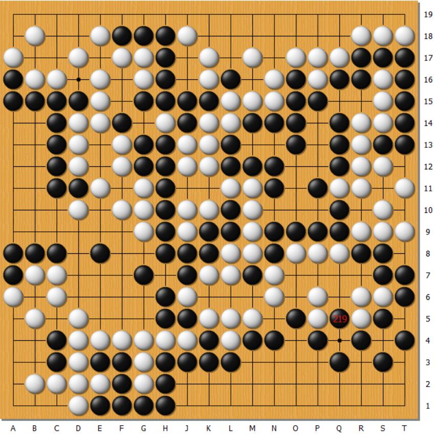 动图棋谱-女子围甲第11轮 於之莹中盘胜战鹰