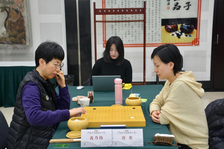 高清-女子名人战16强芮乃伟VS唐奕