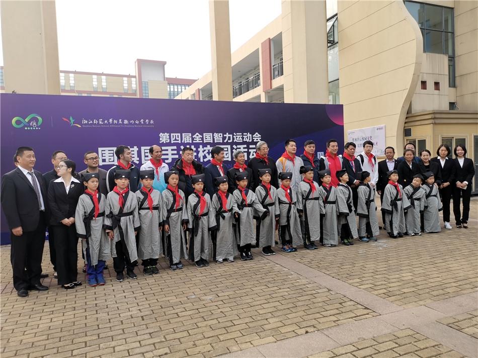 高清-智运会国手指导棋活动 常昊古力等走进校园