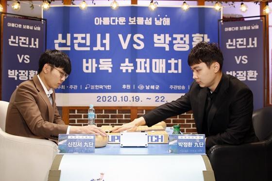 幻灯-韩国围棋超级对决第二局 申真谞朴廷桓帅气对决