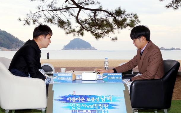 韩国围棋超级对决第三局 申真谞执黑完胜朴廷桓