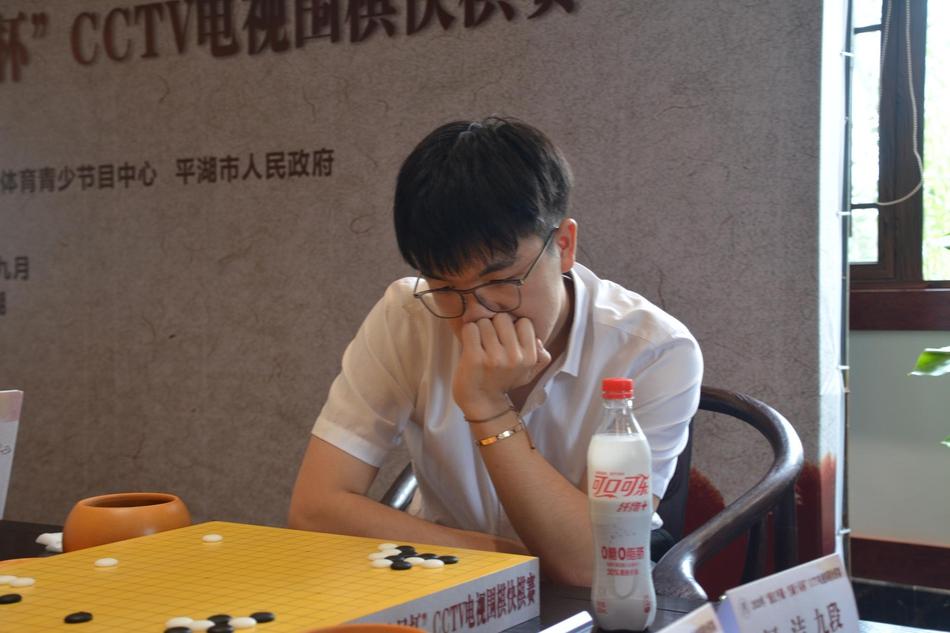 高清-CCTV快棋赛八强赛打响 柯洁对决柁嘉熹
