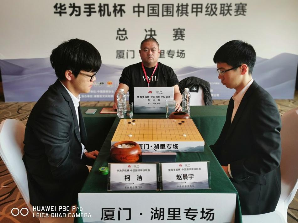 高清-围甲联赛总决赛第三场 柯洁再战赵晨宇