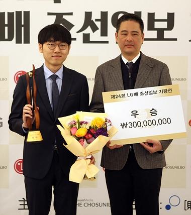 幻灯-第24届LG杯颁奖仪式举行 申真谞开心领奖
