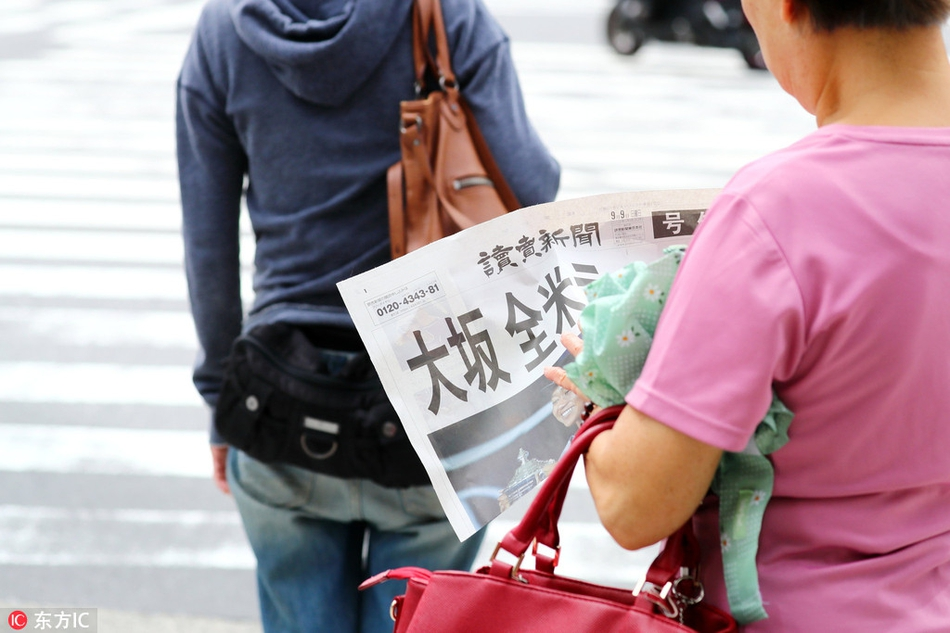 大坂直美美网夺冠东京发喜报