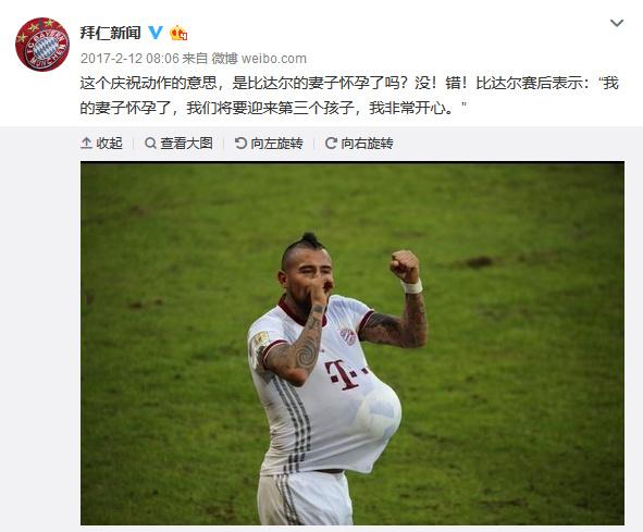 [英超]桑德兰0-1曼城(9张)