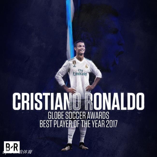 C罗当选2017欧洲年度最佳运动员(11张)