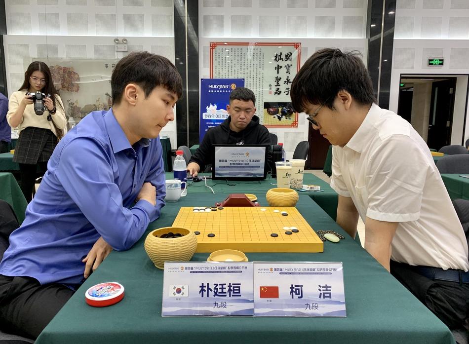 高清-梦百合杯16强战中国棋院打响 柯洁对决朴廷桓