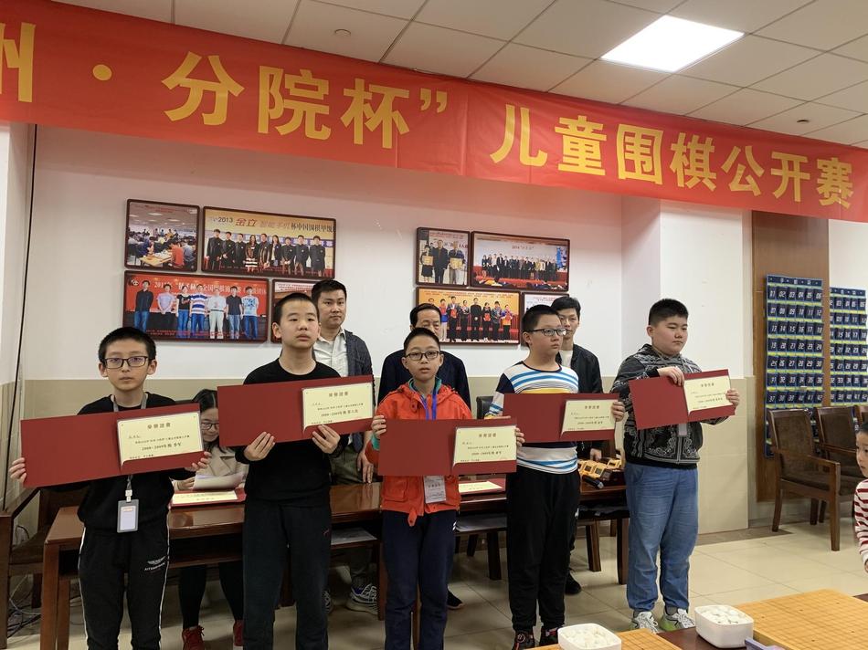 高清-杭州分院杯儿童公开赛颁奖式 小选手收获优异成绩