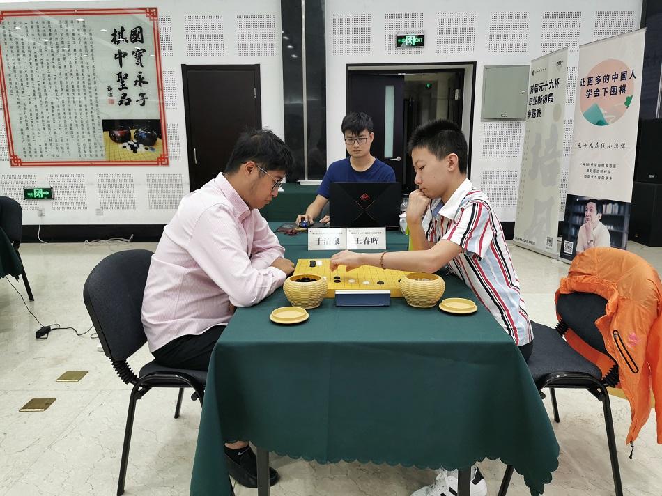 高清-元十九杯新初段争霸赛8强战打响 于清泉VS王春晖
