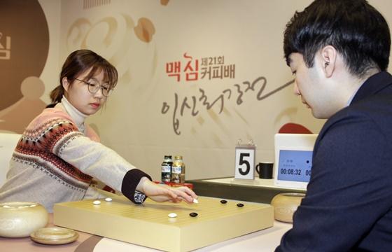 高清-韩国麦馨咖啡杯32强战