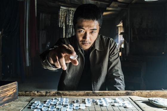 幻灯-《神之一手:鬼手》海报 权相佑演绎围棋鬼手