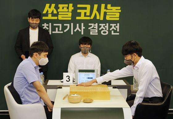 幻灯-最强棋士战决赛第三局