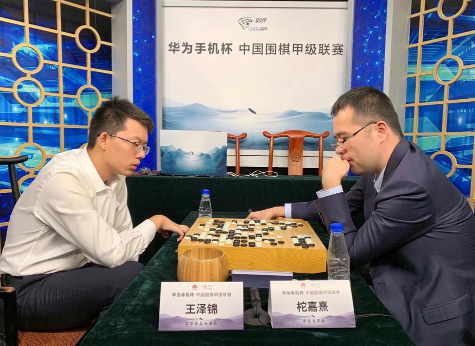 高清-围甲第15轮央视对决 柁嘉熹战王泽锦