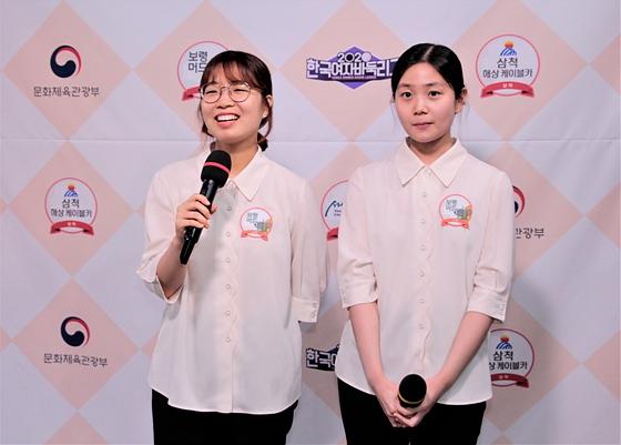 幻灯-韩国女子联赛第8轮第2场 崔精率保宁胜仁川