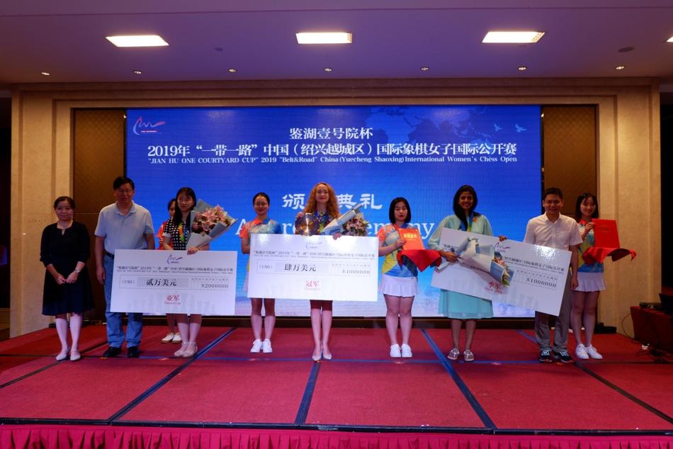 高清-绍兴国象公开赛斯坦芳诺娃夺冠