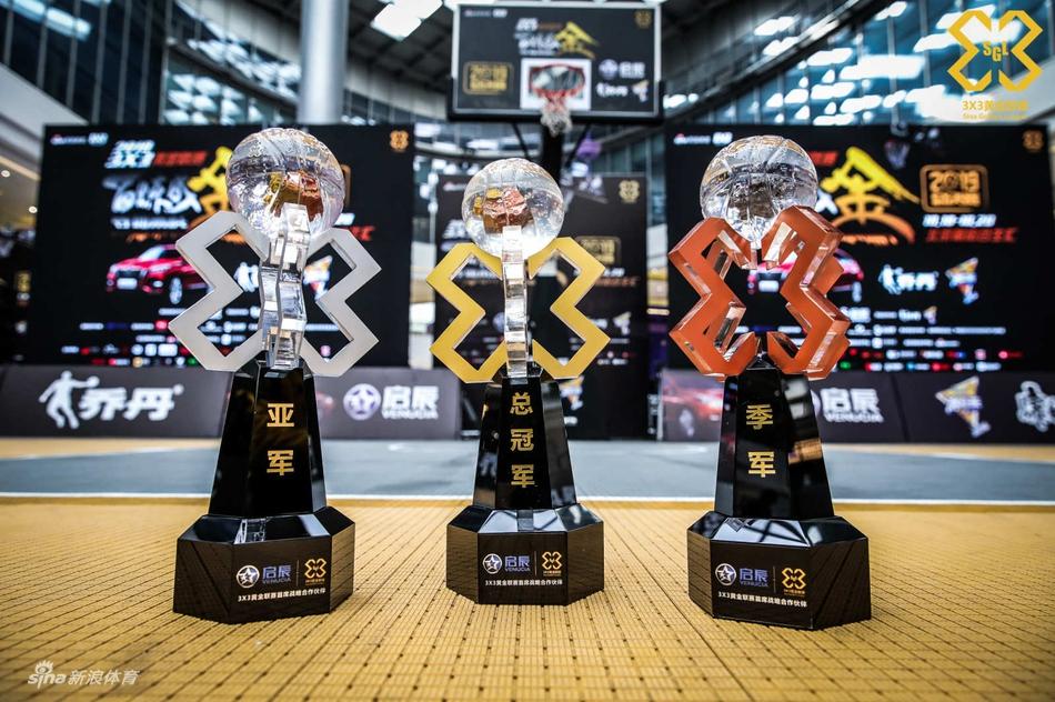 3X3黄金联赛专属陨石奖杯亮相总决赛