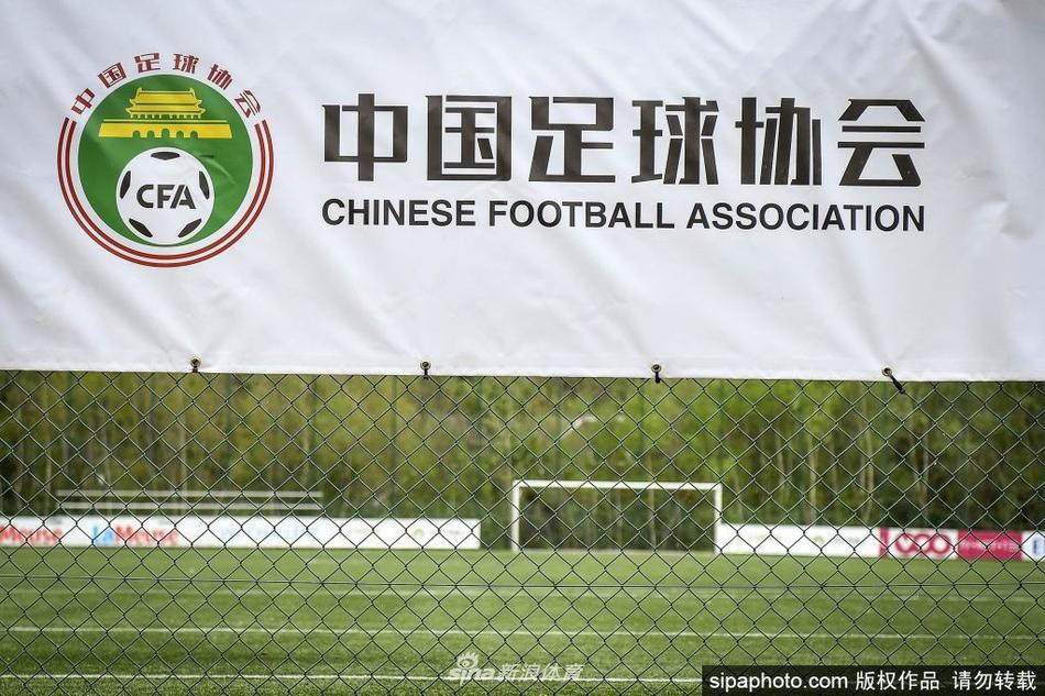 中国足协受疫情影响降薪