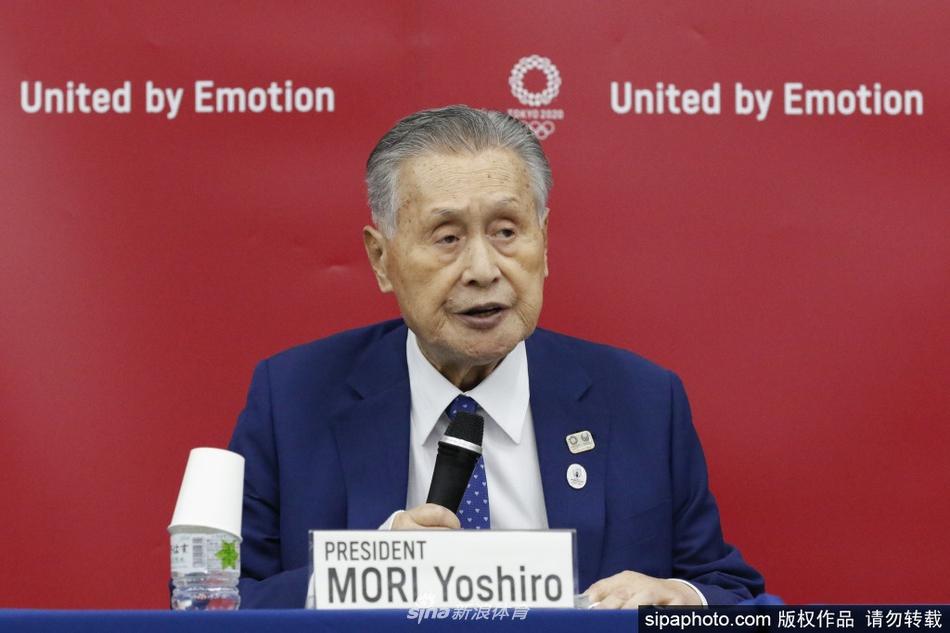 简化奥运帮东京省2.8亿美元 森喜朗称疫情给了机会