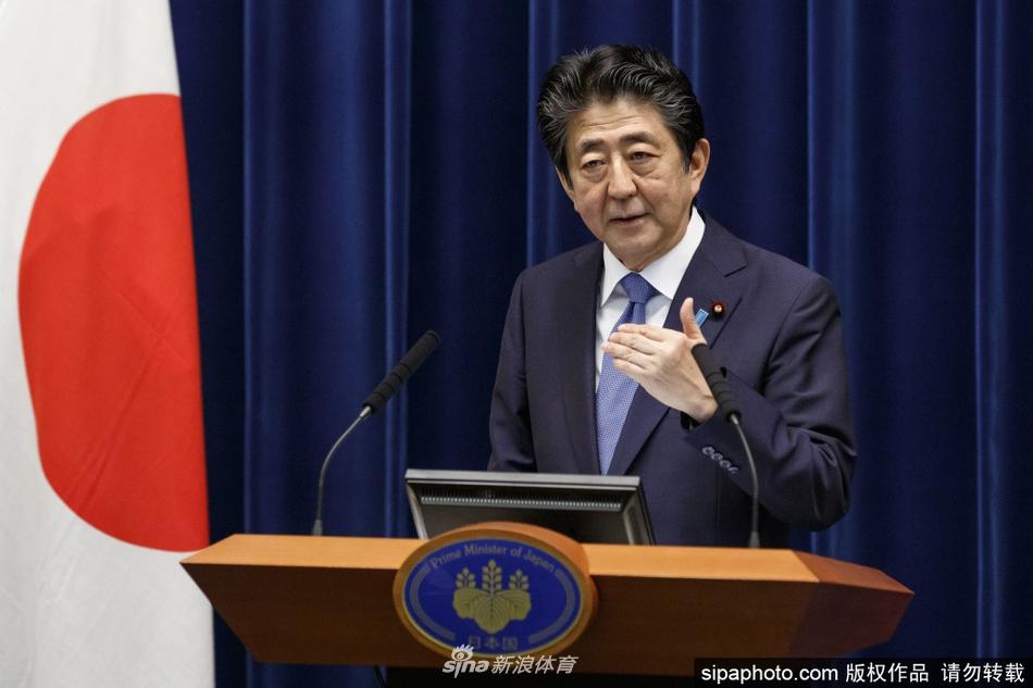 前日本首相安倍晋三出任日本射箭协会主席