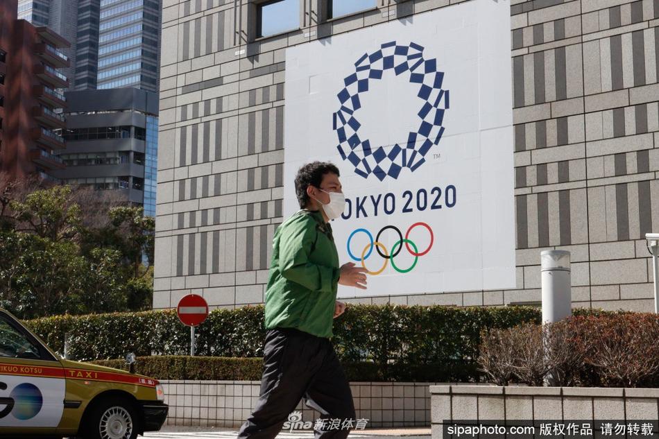 日本奥委会主席:东京奥运会零观众也是有可能的