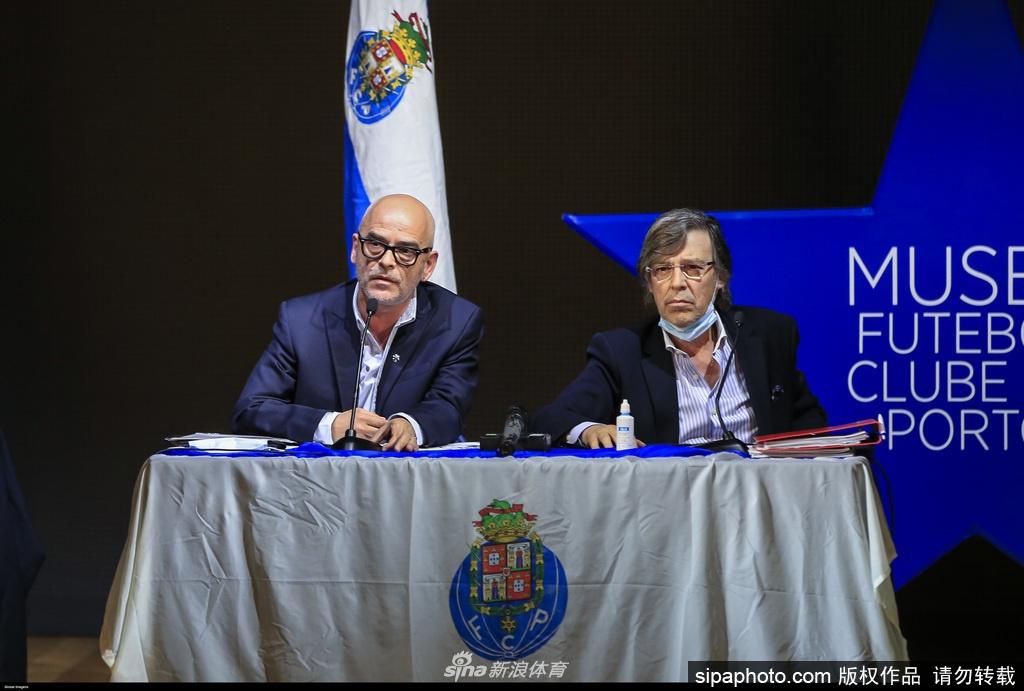 葡超波尔图召开新闻发布会 公布球队复训计划