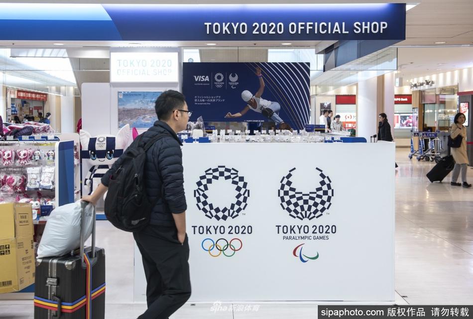 东京奥组委连续两天报告新冠肺炎确诊病例