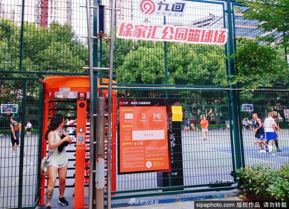 """上海:徐家汇公园设免费""""智能共享篮球场"""""""