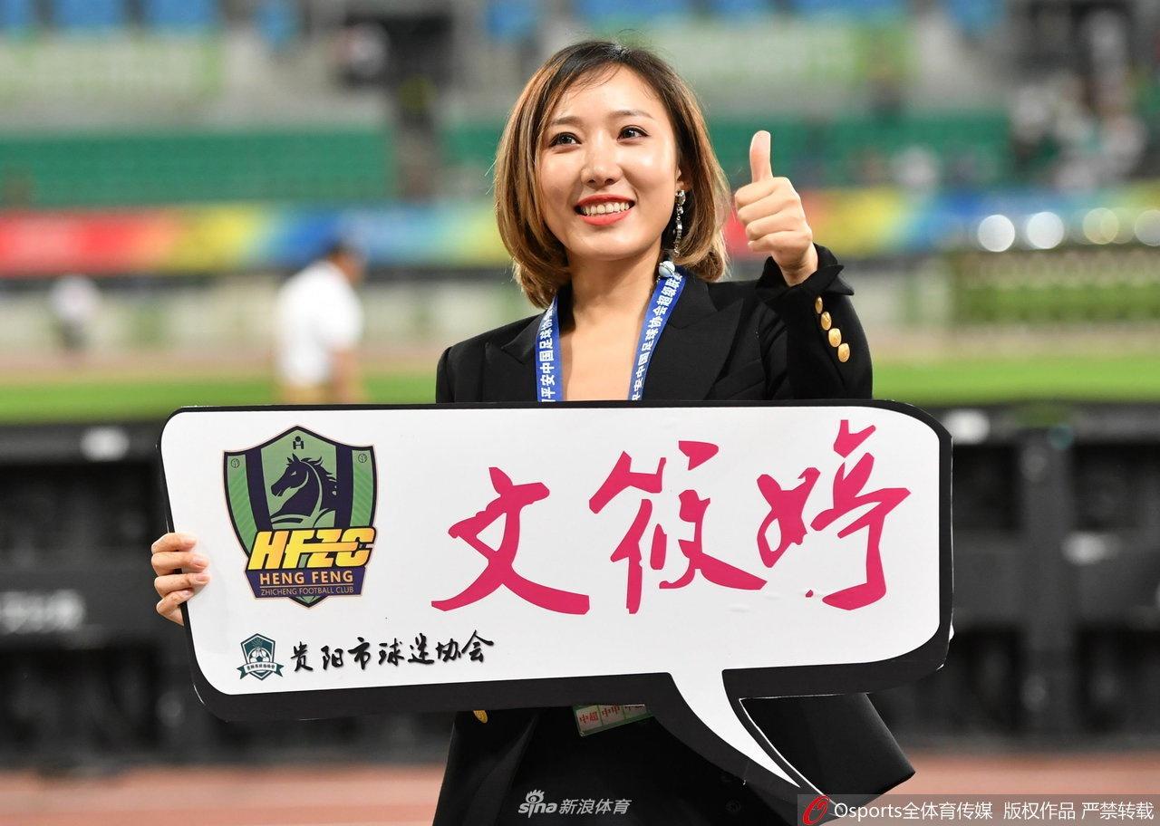 文筱婷:高层理解赵旭东热情 但绝不赞同其观点言论